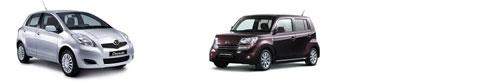 Daihatsu verkauf